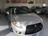 Mitsubishi Eclipse 2012