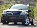 Mercedes-Benz GL450 2008
