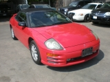 Mitsubishi Eclipse 2001