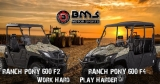 BMS RANCH PONY 2 SEAT 2016