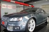 Audi S5 6 Speed Manual 2008