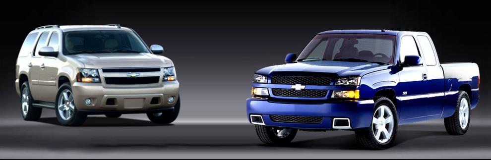 Power Chevrolet. (877) 286-9762