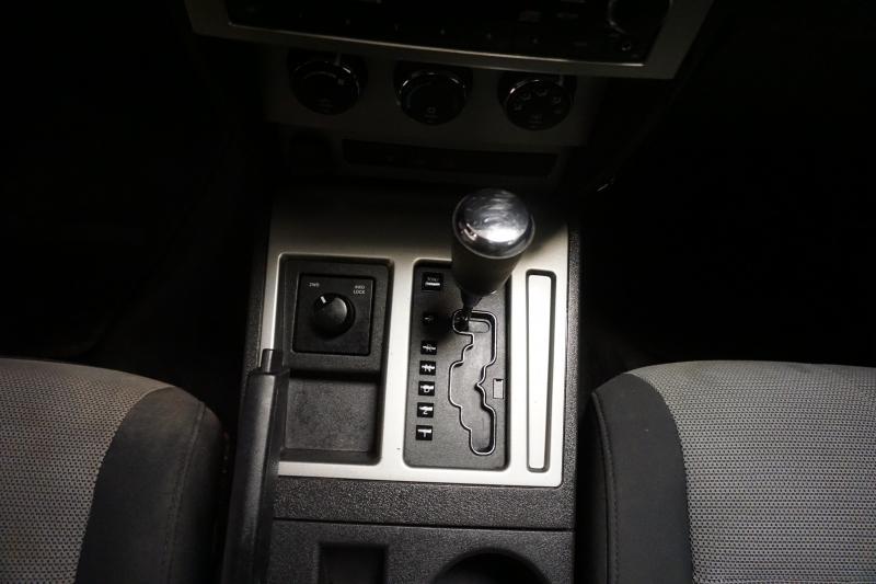 Dodge Nitro 2008 price $6,995
