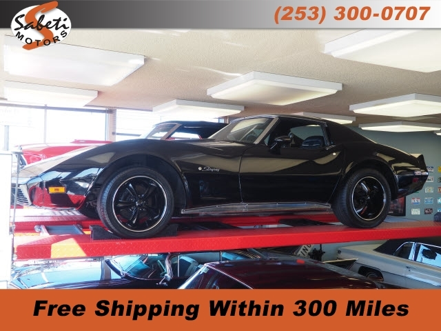 Chevrolet Corvette 1975 price $25,990