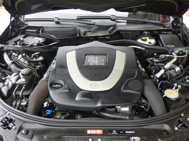 Mercedes-Benz S-Class 2008 price $16,990 Cash