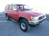 Toyota 4Runner SR5 Utilities 1995
