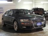 Audi S8 2009