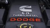Dodge Ram Pickup 2500 2008