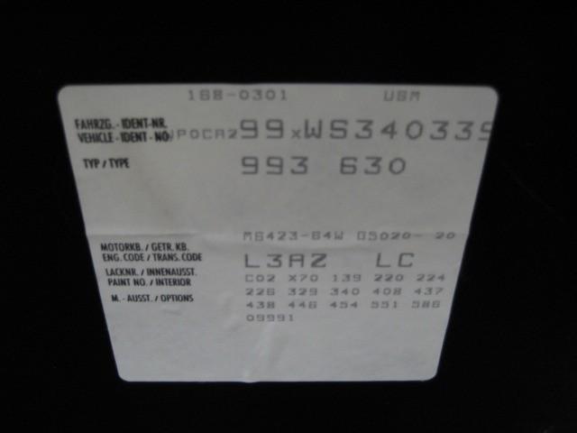 1969705 800600