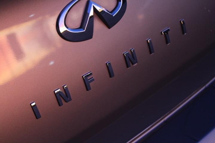 Infiniti G 35 2008 price $5,688