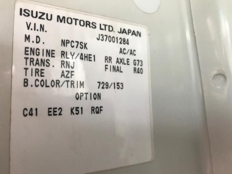 ISUZU NPR 16' BOX 2003 price $6,999