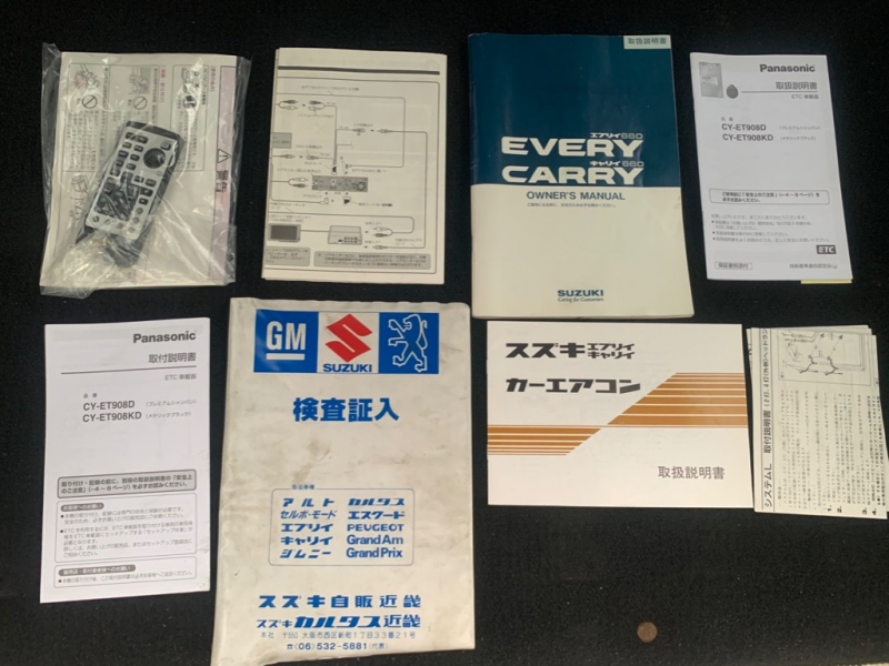 Suzuki Every Turbo Van 1991 price $6,199