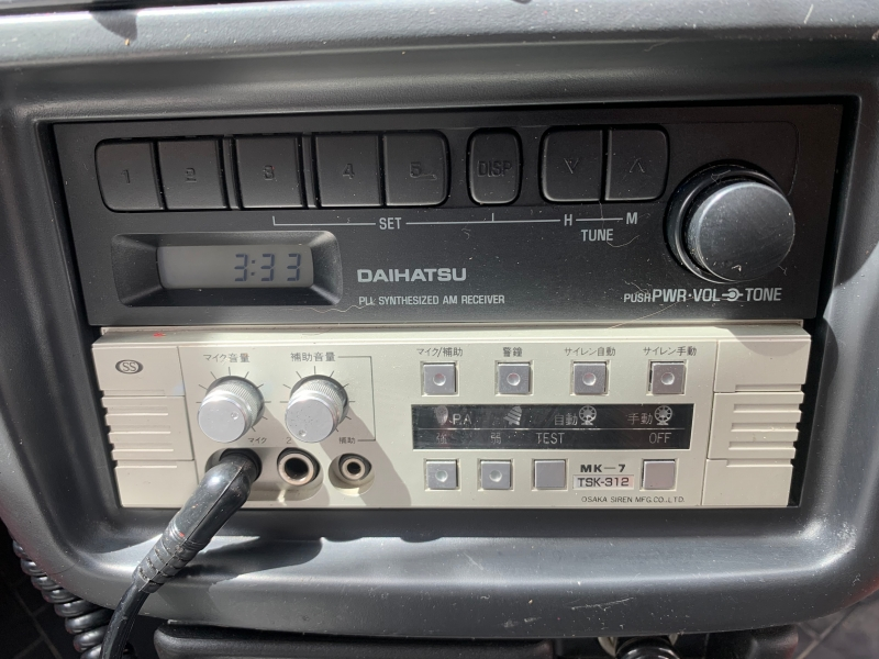 Daihatsu Hijet Deck Van 1998 price $9,999
