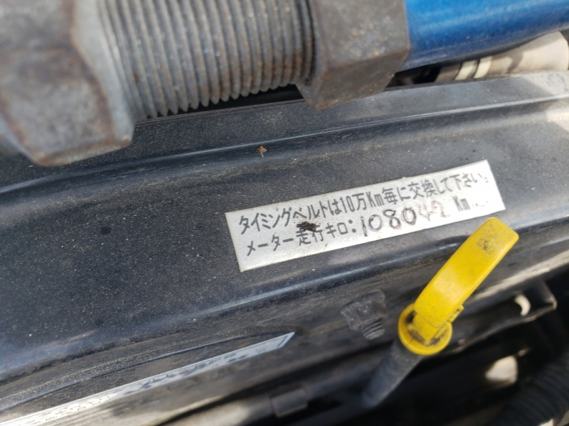 Suzuki cappuccino 1992 price $10,495