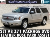 Chevrolet Suburban Z71 package 2LT V8 Leather Bose DVD 2007