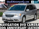 Chrysler Town and Country 30th Anniversary Navigation Camer 2014