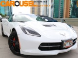 Chevrolet Stingray 2016