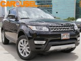 Land Rover 3RD ROW SPORT HSE 2015