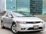 Honda Civic EX Coupe 2007