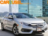 Honda Civic LX (Manual) 2017