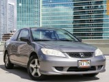 Honda Civic EX 2005
