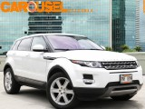 Land Rover Range Rover Evoque Pure Plus 2015
