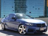 BMW 228i M Sport 2015