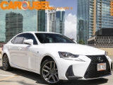 Lexus IS200t FSport 2017