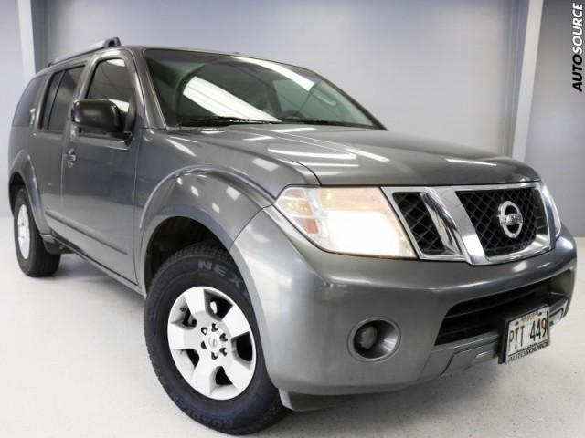 2008 Nissan Pathfinder 3rd Row