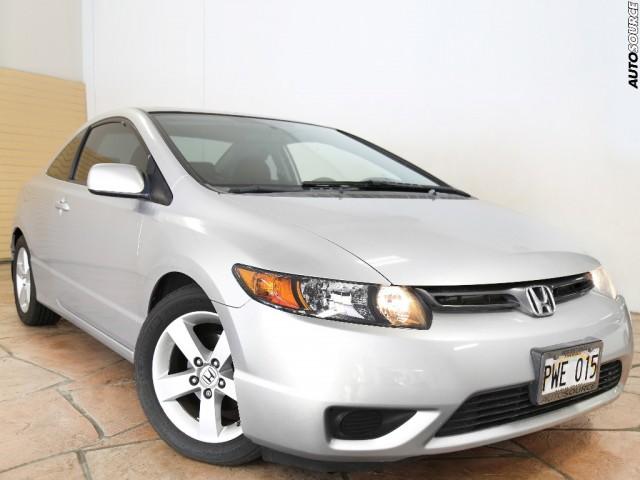 2008 Honda Civic Coupe EX 46KMI