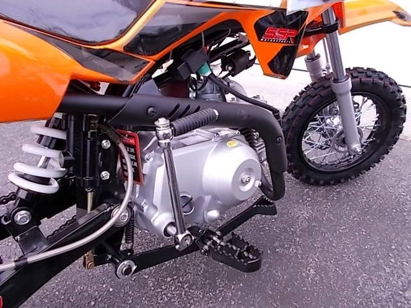 SSR 70 C 2020 price $880